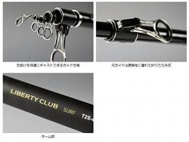Cần câu lục Daiwa, Daiwa LIBERTY CLUB SURF T25-390