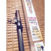 BỘ CẦN CÂU LỤC SHIMANO XA BỜ 4.05M