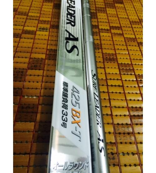 Cần câu lục Shimano Surf leader AS 4.25BX