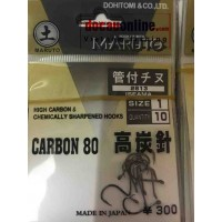 Lưỡi câu cá, lưỡi câu đơn Carbon Maruto  cao cấp Nhật bản